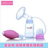 手動簡易吸奶器 手捏式標口吸奶器 哺乳期吸乳器 聖誕交換禮物