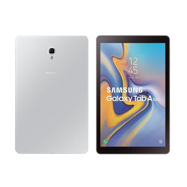 【贈64G記憶卡+皮套】SAMSUNG Galaxy Tab A 10.5 Wifi (T590)
