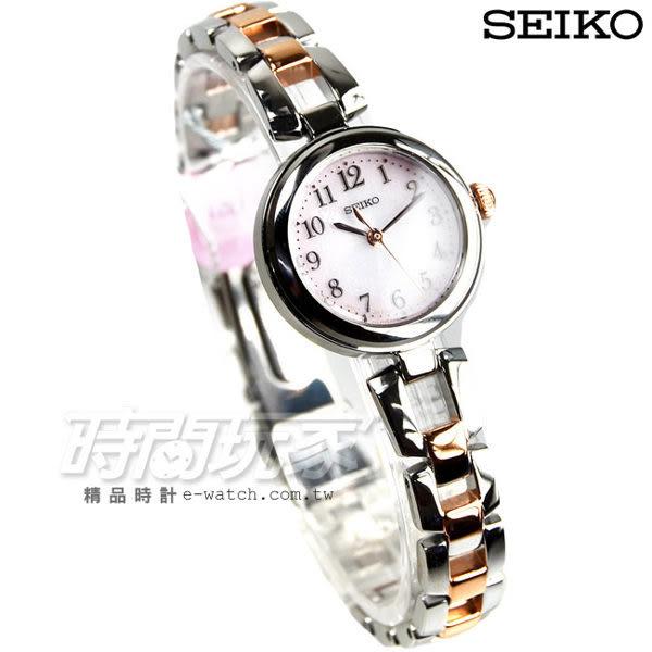 精工錶 SEIKO vivace 蜜糖天使太陽能女錶 粉x雙色版 SWFA165J V117-0CT0K 光動能 防水手錶