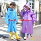 兒童雨衣長款男童大童女孩便攜戶外旅行全身雨披套裝