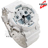 G-SHOCK CASIO卡西歐GA-100CG-7A 雙顯示 電子錶 白色 爆裂紋 鬧鈴 碼錶 倒數 55mm 男錶 GA-100CG-7ADR