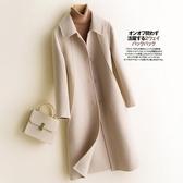 毛呢大衣 純羊毛呢純色外套雙面呢大衣女中長款羊絨西裝領呢子 免運費