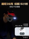 感應頭燈夜釣燈夾帽燈釣魚充電式強光手電式超亮帽檐燈 【快速出貨】