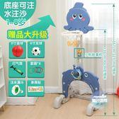 籃球架 兒童籃球架室內可升降寶寶家用球類玩具男孩幼兒園足球框籃球筐T 2色