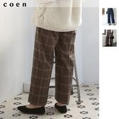 格紋寬褲 上班族 套裝 現貨 免運費 日本品牌【coen】