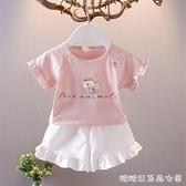 女童夏裝套裝嬰兒夏裝3歲女寶寶短袖T恤短褲兩件套嬰兒衣服夏薄款 快速出貨