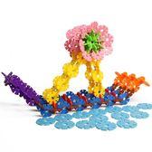 雪花片積木兒童益智拼插玩具3-6歲男孩