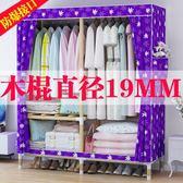 單人簡易布衣柜簡約現代經濟型組裝省空間宿舍小衣櫥實木布藝柜子 英雄聯盟igo