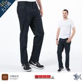 【NST Jeans】大尺碼 午夜藍巡航者 秋冬牛仔男褲(中腰) 395(3781)
