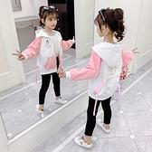 女童外套秋裝2020新款韓版洋氣兒童開衫休閒上衣中大童短款秋季潮