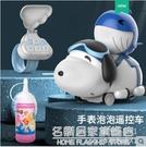 遙控汽車玩具充電兒童手錶泡泡機遙控車小孩玩具車男孩3-7歲女孩6 NMS名購新品