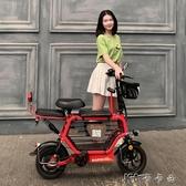 折疊電動車便攜小型親子代步母子三人鋰電自行車電瓶車滑板車 卡卡西YYJ