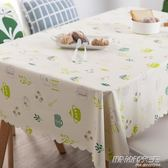 家用防水防油防燙免洗PVC桌布長方形田園格子小清新茶幾餐桌布      時尚教主
