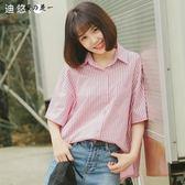 618好康又一發寬鬆顯瘦短袖條紋襯衣