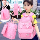 書包 韓版小學生書包女雙肩背包1-3-6年級兒童公主幼兒園小孩 6-12周歲  維多