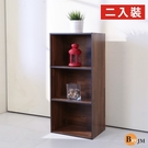 BuyJM加大三層書櫃/ 收納櫃2入組(2色) B-CH-BO039MP 集成木色