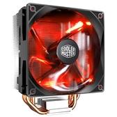CPU散熱器酷冷至尊暴雪T400i台式cpu散熱器 4熱管 t400多平台cpu散熱器風扇