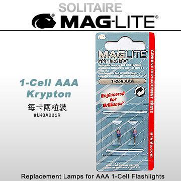 MAGLITE SOLITAIRE手電筒專用Krypton氪氣燈泡 (2卡4入) #LK3A001R【AH11044-2】