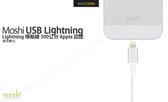 Moshi USB Lightning 傳輸線 300公分 Apple 認證