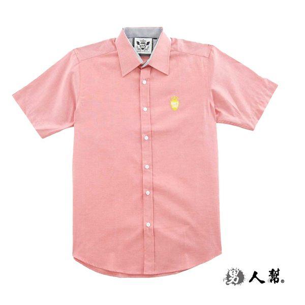 特價99元【男人幫】S0204*全新時尚【時尚品味設計短袖襯衫】男女可穿/新品