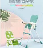寶寶餐椅可折疊便攜式兒童宜家多功能寶寶吃飯座椅嬰兒餐桌座椅子 隨想曲