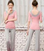 長袖瑜伽服套裝女瑜珈舞蹈服健身運動服 交換禮物