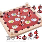 桌遊智力開發兒童益智玩具