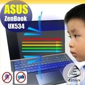 ® Ezstick ASUS UX534 UX534FT 特殊規格 防藍光螢幕貼 抗藍光 (可選鏡面或霧面)