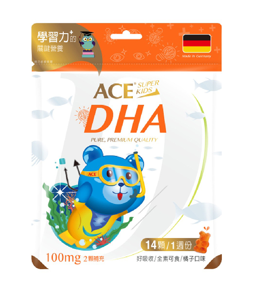 ACE SUPER KIDS 機能Q DHA軟糖14顆 (100mg 2顆補充)【德芳保健藥妝】