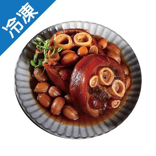 紅豆食府-花生豬腳600G/盒【愛買冷凍】