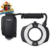 Canon 環形微距閃光燈 MR-14EX II