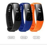 手環智慧運動腕帶表帶配件充電器卡底座 WD溫暖享家