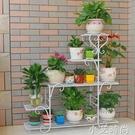 植物三角架三層新款花架鐵架子客廳戶外花架 鐵藝 多層室外經濟型 NMS小艾新品