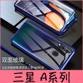 【萌萌噠】三星 Galaxy A60 A70 A80 亮劍雙面玻璃系列 萬磁王磁吸保護殼 金屬邊框+雙面玻璃手機殼