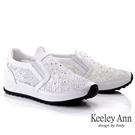 Keeley Ann我的日常生活 網面電繡水鑽舒適休閒鞋(白色) -Ann系列
