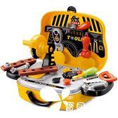兒童工具箱玩具套裝寶寶過家家螺絲拆卸維修理箱男孩益智3-67周歲