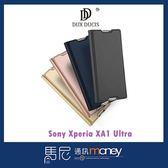 (+專屬玻璃貼)DUX DUCIS SKIN Pro 皮套/SONY Xperia XA1 Ultra/手機殼【馬尼行動通訊】