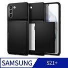 【愛瘋潮】手機殼 防撞殼 Spigen Galaxy S21+_Slim Armor CS 卡夾軍規防摔保護殼