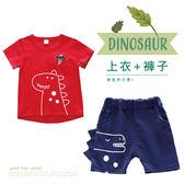兒童套裝 可愛恐龍圖造型短袖套裝 女童 男童 童裝