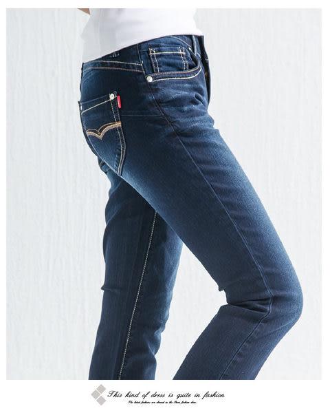 翹臀伸縮喇叭褲。台灣製。【天蠍】(6030-57 藍)