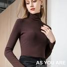 高領內搭長袖T恤素色簡約基本版緊身上衣(二色S-3XL可選)/設計家 AL301232