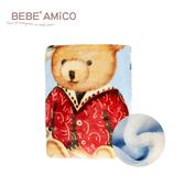 bebe Amico-夢幻熊雙層雲毯(藍)
