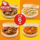 【KK Life-紅龍免運組】香Q米漢堡6顆組(9種口味可任選)