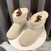 毛毛雪地靴女短筒韓版時尚網紅厚底短靴冬季加絨棉鞋女潮 新北購物城