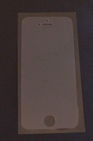 晶鑽手機螢幕保護貼 Apple iPhone 5C 光學級材質 抗炫/抗反光 AG 霧面材質 多項加購商品優惠中
