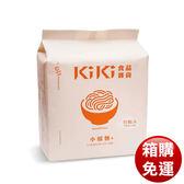 【KiKi食品雜貨】舒淇最愛_KiKi小醋麵 5包x10袋/箱 箱購免運(五辛素)