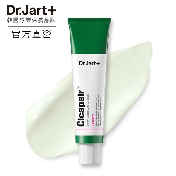 【福利品】Dr.Jart+老虎草呼呼修護霜50ML (商品效期:2021.03)