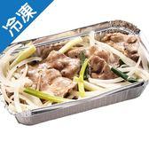 燒烤黑胡椒豬梅花片200G/盒【愛買冷凍】