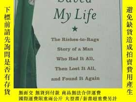 二手書博民逛書店How罕見Starbucks Saved My LifeY121
