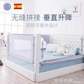 Bolin Bolon床圍欄寶寶防摔防護欄嬰兒童床護欄擋板大床1.8-2米 卡布奇諾igo
